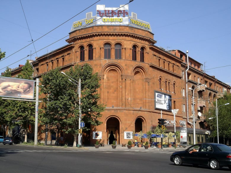 Movie-theaters in Armenia - Discover Armenia with us