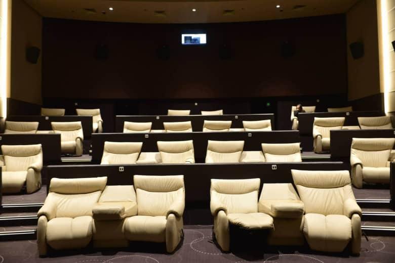 Kinopark VIP hall