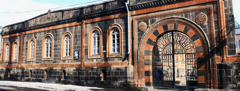 Gyumri's Museum of National Architecture and Urban Life