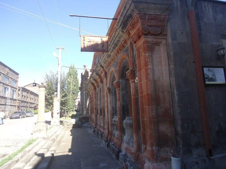 Poloz Mukuch restaurant in Gyumri
