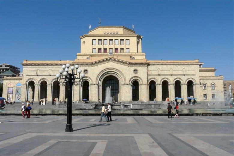 The History Museum of Armenia