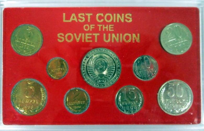 Soviet Union's coins