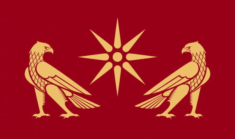 Flag of the Artaxiad Dynasty