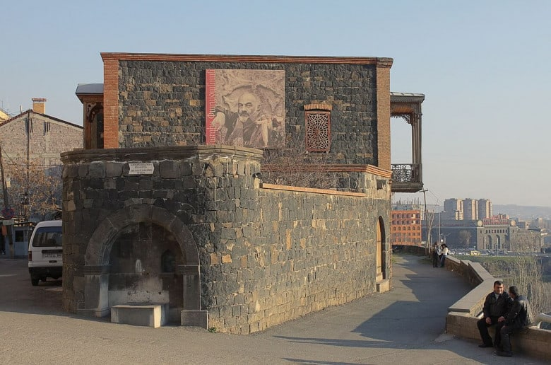 Sergei Parajanov's musuem in Yerevan