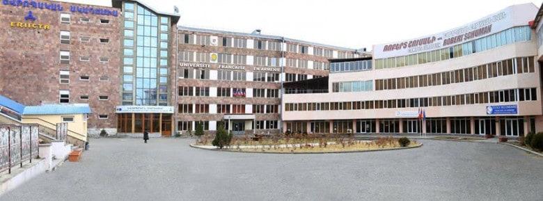 French University of Armenia